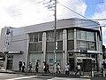 Kiraboshi Bank Kobuchi Branch.jpg