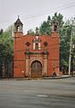 Kirche San Antonio Panzacola, Mexiko.jpg