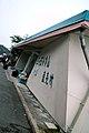 Kita Ward, Hamamatsu, Shizuoka Prefecture, Japan - panoramio.jpg