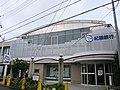 Kiyo Bank Hineno Branch.jpg