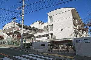 Kobe City Tarumi Higashi junior high school.jpg