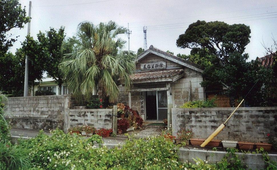 KohamaMuseum