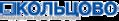 Koltsovo Airport logo.png