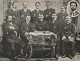 A manasztiri kongresszus különbizottsága