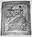 Kondakov 1890. Likhauri Theotokos.jpg