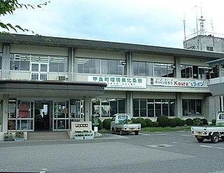 Kōra, Shiga Town in Kansai, Japan