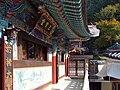 Korea-Danyang-Guinsa 2989-07.JPG