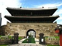 Sungnyemun or Namdaemun in South Korea