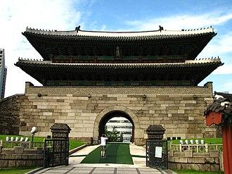 National Treasure (South Korea) - Namdaemun (Sungnyemun), the 1st national treasure of Korea.