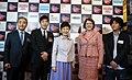 Korea President Park London Korean FilmFestival 11.jpg