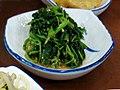Korean.cuisine-Sigeumchi namul-01.jpg