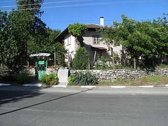 Musina, Bulgaria - Image: Krastina Nedyalkova`s house,Musina,Bulgari a