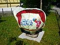Krautkopfplastik Bauerntheater Hainhalle Erich-Zeitler-Strasse 07.06.2011.jpg