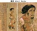 Kucha ambassador to the Southern Liang court 516-520 CE.jpg