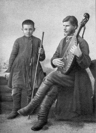 Ivan Kuchuhura-Kucherenko - Ivan Kuchuhura-Kucherenko (right).