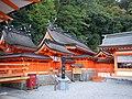 Kumano Kodo pilgrimage route Kumano Nachi Taisha World heritage 熊野古道 熊野那智大社04.JPG