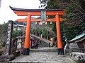 Kumano Kodo pilgrimage route Kumano Nachi Taisha World heritage 熊野古道 熊野那智大社12.JPG