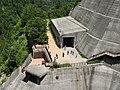 Kurobe New Observation Area.JPG