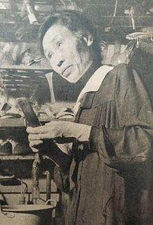 Kuroda Chika.JPG