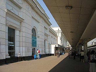 Moscow Kursky railway station - Image: Kurskvokzal old
