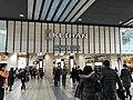 Kyobashi Station (Keihan) 20190203.jpg