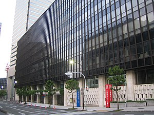 National Printing Bureau - Head office, in the Kyodo Tsushin Kaikan