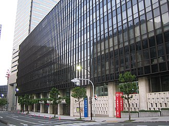 Recording Industry Association of Japan - Image: Kyodo News (former head office)
