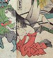 Kyoka hyakki yakyo Name-onna.jpg