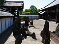 Kyoto 0495.jpg