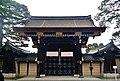 Kyoto Kaiserpalast Kenreimon-Tor 1.jpg