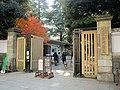 Kyu-Furukawa Garden 20191214-4.jpg