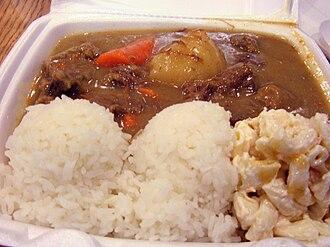 L&L Hawaiian Barbecue - Image: L&L Hawaiian BBQ beef curry meal 2
