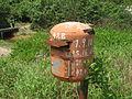 LP gas cylinder as mailbox.JPG