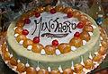 La Cassata Siciliana in Taormina.jpg