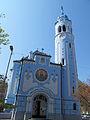 La Iglesia Azul - Bratislava - República Eslovaca (7088004545).jpg