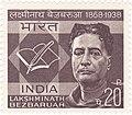 Lakshminath Bezbaroa 1968 stamp of India.jpg