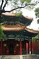 Lama Temple, Beijing - DSC06701.jpg