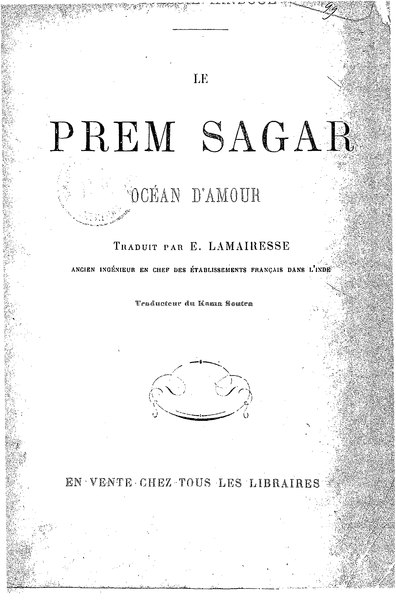 File:Lamairesse - Le Prem Sagar.djvu