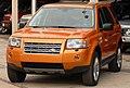 Land Rover Freelander (LR2).jpg