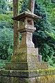 Lantern - Hakone-jinja - Hakone, Japan - DSC05703.jpg