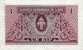 Laos-1kip-1962-b.png