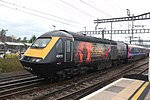 Last day of GWR HSTs - 43172 leaving Didcot Parkway.JPG