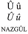 Latin small and capital letter u with circumflex.jpg