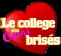 Le Collège des Cœurs Brisés.png