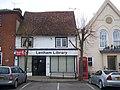 Lenham Library - geograph.org.uk - 1188912.jpg