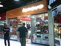 Lenovo Store (Festival Supermall branch) storefront.jpg