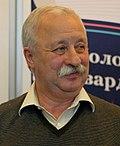 Leonid Yakubovich