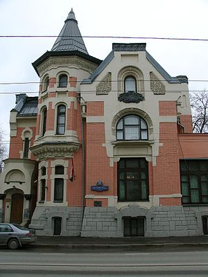 Lev Kekushev - Own house, Ostozhenka Street, 1900-1903, was once crowned with a 3-meter lion statue
