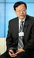 Li Jingtian World Economic Forum 2013.jpg