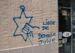 Jewish Defense League - LDJ graffiti in the Marais neighbourhood in Paris. Picture taken on 14 July 2006, a little after the start of the 2006 Lebanon war.